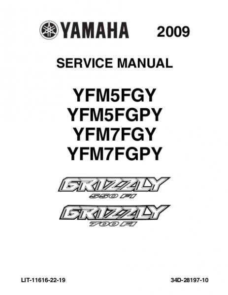 2009 yamaha grizzly 550 efi 700 efi service manual yamaha atv rh quadcrazy com yamaha grizzly 550 service manual 2014 yamaha grizzly 550 service manual